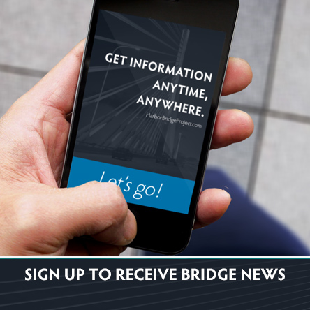 sign up to receive bridge news